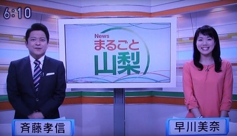 NHKカーセックスアナウンサー